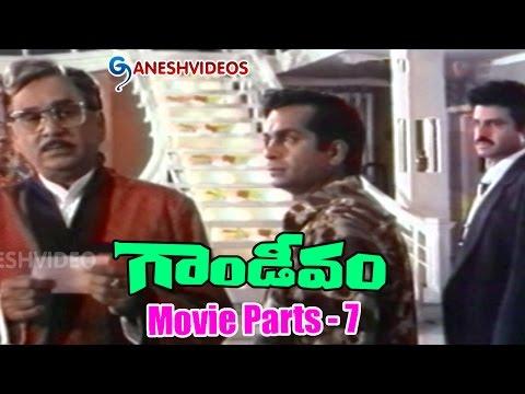 Gandeevam Movie Parts 7/14 || Balakrishna, ANR, Roja || Ganesh Videos