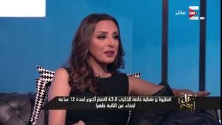 عمرو أديب يسأل أنغام إن كانت تستطيع الحياة بدون رجل والفنانة تجيب بنعم