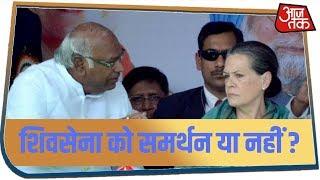शिवसेना को समर्थन या नहीं? विधायकों की चिट्ठी लेकर सोनिया गांधी से मिले खड़गे