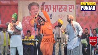 Best Comedian Chacha Bishna and Party Latest Live Dec. 2016