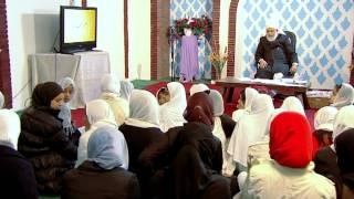 Waqfe Nau Class: Lajna & Nasirat, Holland (Urdu)