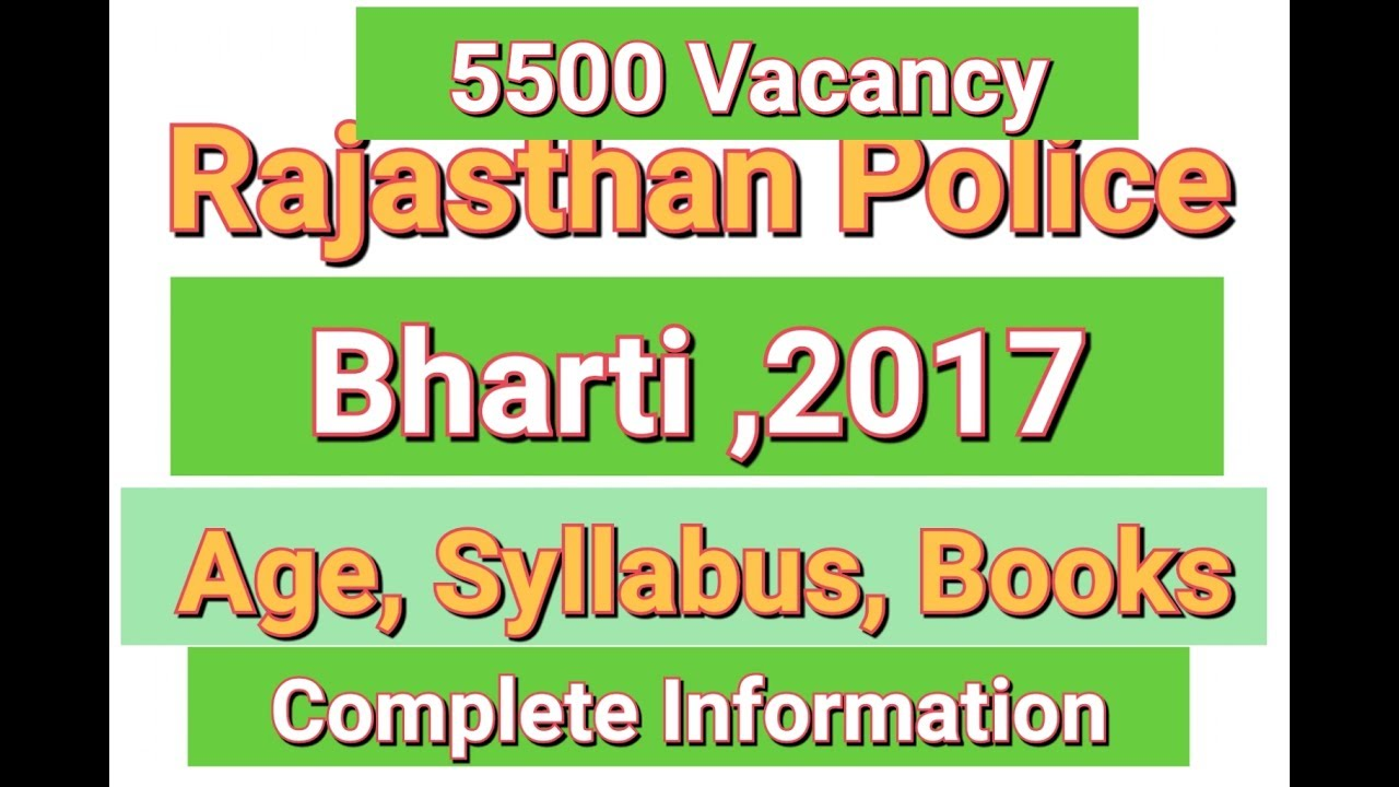 Rajasthan police 5500 vacancy syllabus age books etc complete information by dr ajay choudhary