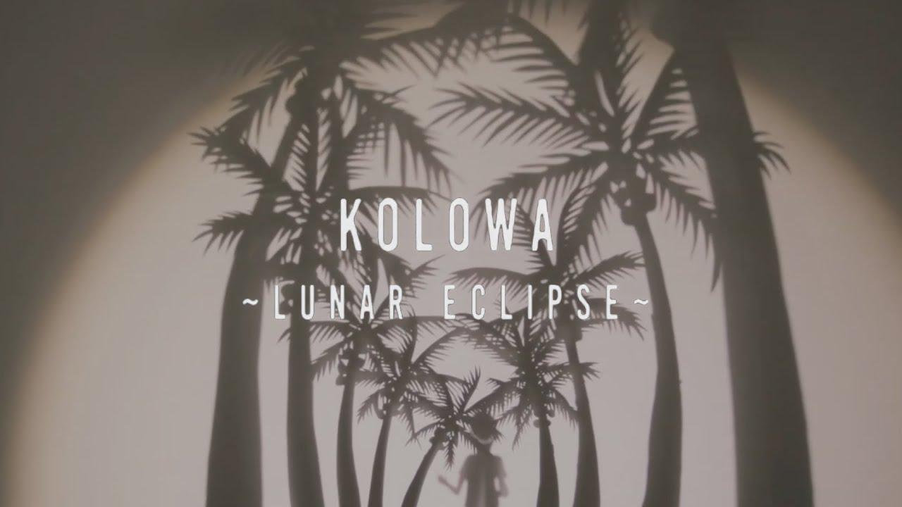KOLOWA~月蝕 hoshifuneの影絵とコラボレーション