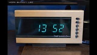 Часы СССР, Электроника 6, настольные, электронные
