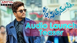 S/o Satyamurthy Audio Launch Teaser- Allu Arjun, Samantha Video