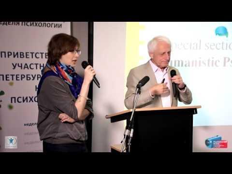 Фундаментальні принципи екзистенціальної психотерапії - Альфрид Ленгле