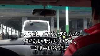 【ユーザー車検】 陸運局の車検に行こう 【素人でも簡単】