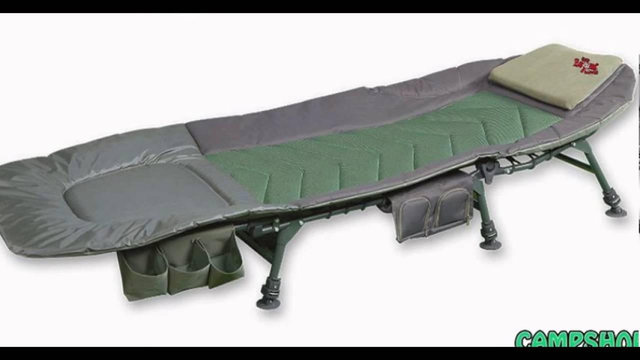 Кресло кровать для зимней рыбалки - YouTube