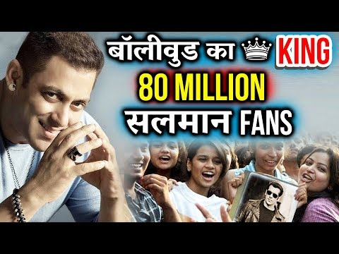 Salman Khan बने Internet के King   80 Million Fans On Social Media