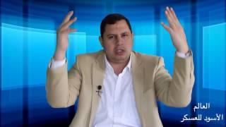 تعريض قضاة مجلس السيسي من صديقة المستشار وائل شلبي إلى السنهوري وتاريخ حافل بفضائح العسكر
