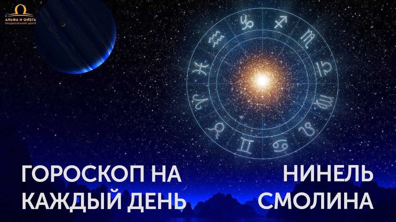 Лунный календарь характеристика лунных суток