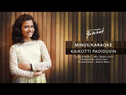 Minus/Karaoke Track   Kaikotti Padiduvin   Sreyakutty Christian Song   Sheelu Sunil   Blemin Babu ©