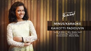Minus/Karaoke Track | Kaikotti Padiduvin | Sreyakutty Christian Song | Sheelu Sunil | Blemin Babu ©