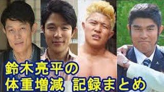 鈴木亮平、30キロ増量に苦労も「ゴツメンブーム到来」と高らかに宣言! ...