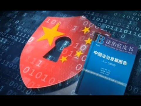 VOA连线(叶兵):谢伦伯格拟上诉死刑判决 北京驳加方宽恕请求提法治精神
