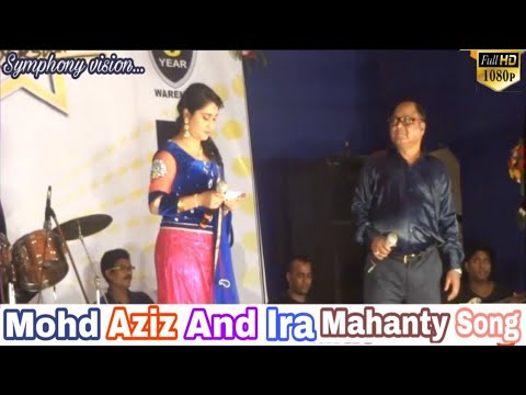 Md Aziz And Ira Mahanty Stage Show Hindi Song
