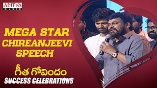 MEGA STAR Chiranjeevi Superb Speech @ Geetha Govindam Success Celebrations || Vijay, Rashmika