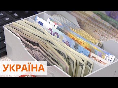 Доллар и евро стремительно падают: курс валют на 25 марта