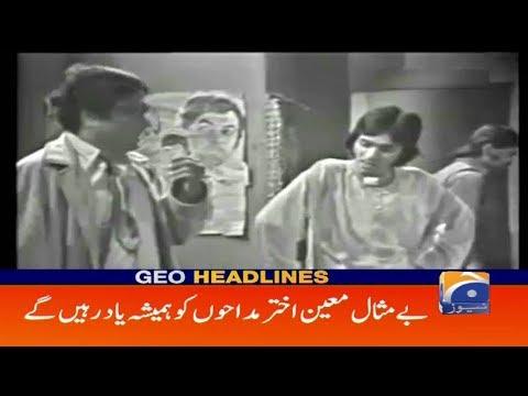 Geo Headlines - 08 AM - 22 April 2019