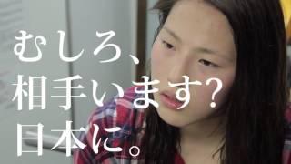 DEEPJEWELS14 Trailer 三浦彩佳 検索動画 26