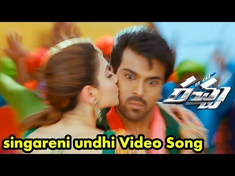 Singareniundhi Video Song || Racha Movie || Ram Charan Teja, Tamanna