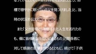 バツイチ同士の出会いに特化した 婚活サイト【リマリッジ】 http://pera...