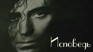 Валерий Леонтьев - Исповедь (Клип, 1994г.)   Рождественские встречи