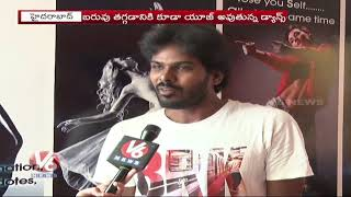 Public Show Interest On Dance For Fitness And Lose Weight | V6 Telugu News