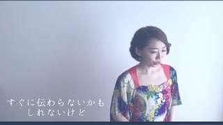 花〜misia〜 cover by: Hirona