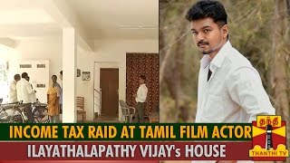 Special Report : Income Tax Raid at Tamil Film Actor Vijay's House spl tamil video hot news 30-09-2015