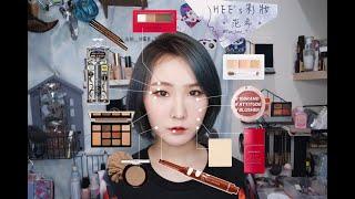 一日妝容札記-冷淡感楓紅妝容|HEE's彩妝