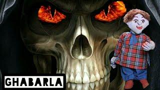 Ghabarla [Tatya Vinchu Dialogue] || Incredible Competition || mix by || DJ MRX
