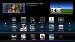 Установка ПО и Плагинов на ресиверах HD BOX