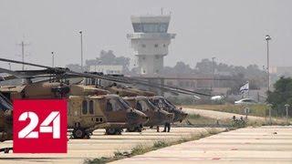 Смотреть видео Минобороны РФ: израильские самолеты подставили Ил-20 под сирийскую ПВО - Россия 24 онлайн