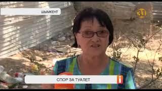 В Шымкенте разгорается туалетный скандал