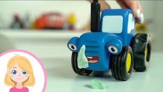 Синий трактор заболел - Маленькая Вера знает что делать - Развивающее видео для детей малышей