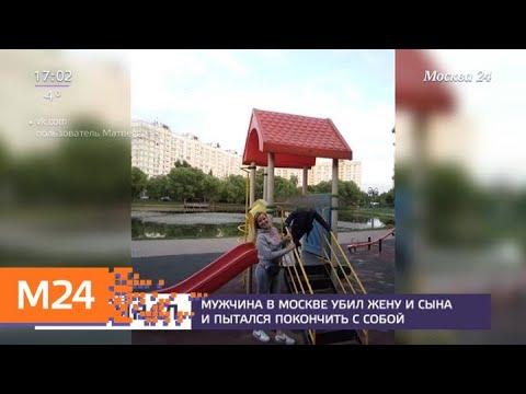 Полиция продолжает работать на месте двойного убийства на северо-востоке Москвы - Москва 24
