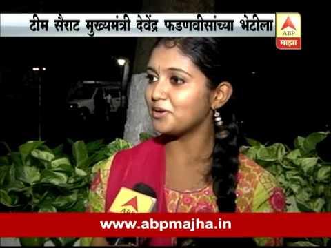 Mumbai  Sairat Team Meets CM Fadanvis   Interview
