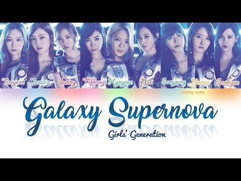 Girls' Generation (少女時代) – GALAXY SUPERNOVA Lyrics