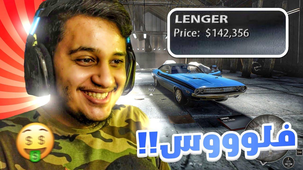 Junkyard simulator#2| بداية الأرباح !!