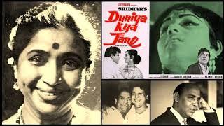 Gambar cover Asha Bhosle - Duniya Kya Jaane (1971) - 'bekhabar bekhabar'