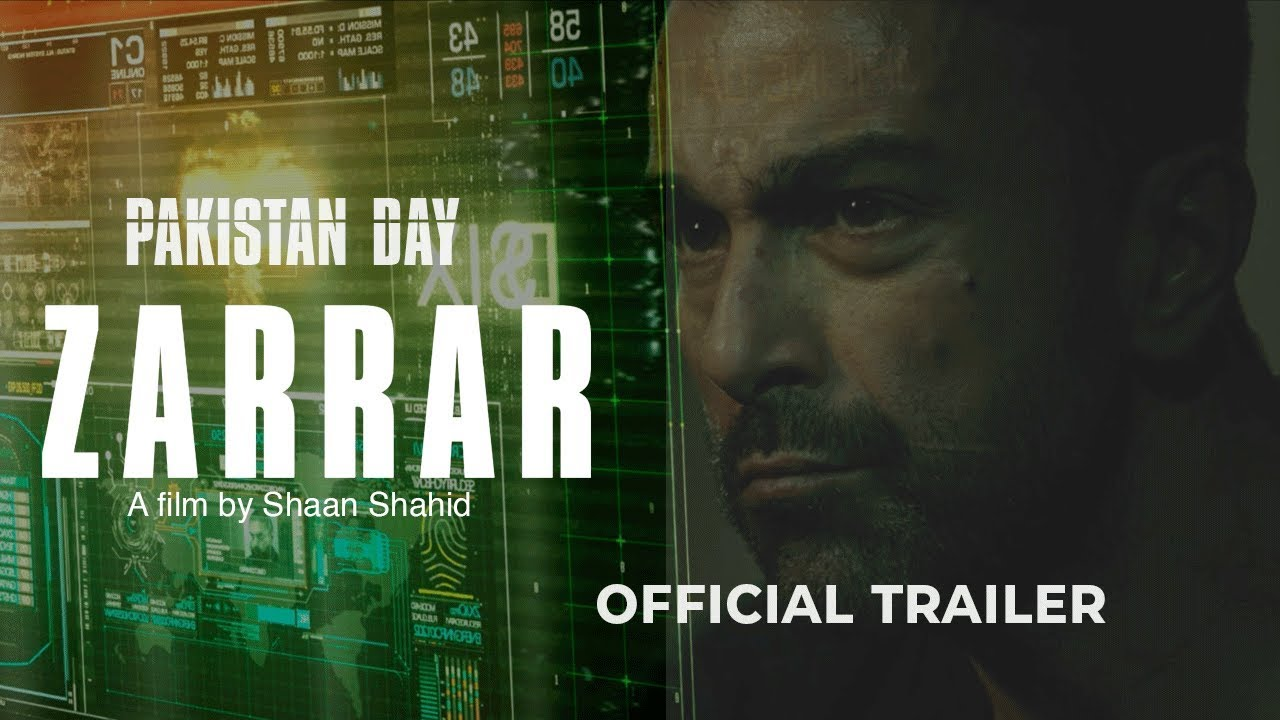 ZARRAR Official Trailer 2020 | Shaan Shahid | Kiran Malik | Nadeem Baig | Pakistani Movie 2020
