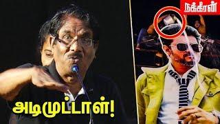 Bharathiraja Speech about Seeman   Miga Miga Avasaram Audio Launch