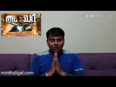 பைரவா விமர்சனம்/Bhairava tamil movie review