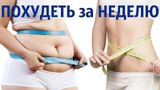 чЕРЕЗ неделю ШТАНЫ будут СЛЕТАТЬ! Невероятный ЧАЙ для похудения