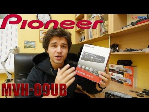 Обзор Pioneer MVH 09UB. Обновили самый дешевый ПИОНЕР.