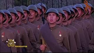 Гимн Туркменистана – День Победы 9 мая 2020