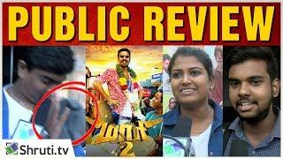 செஞ்சிட்டாங்க bro! Maari 2 Review with Public | Maari2 Review | Dhanush | Sai pallavi