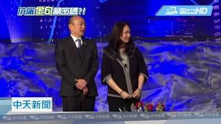 20190417中天新聞 李佳芬金句連發 嫁韓國瑜是最大功課