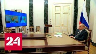 Путин сделает нерабочими дни между майскими праздниками - Россия 24 